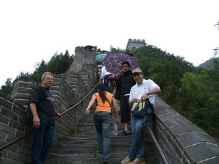 China / Beijing / The Great Wall of China
