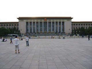 China / Beijing / Tiananmen Square