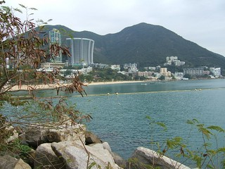 Hong Kong / Hong Kong Island / Repulse Bay