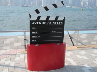 Hong Kong / Kowloon / Avenue of Stars