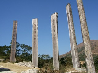 Hong Kong / Lantau Island / The Wisdom Path
