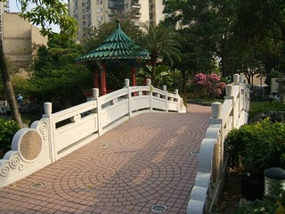 Hong Kong / New Territories / Lai Chi Kok Park