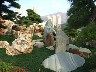 Hong Kong / New Territories / Nan Lian Garden