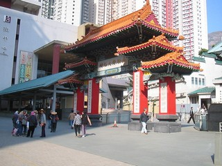 Hong Kong / New Territories / Wong Tai Sin Temple