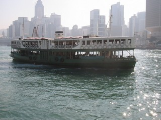 Hong Kong / Victoria Harbour / Star Ferry
