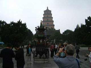 China / Xi`an / Big Wild Goose Pagoda