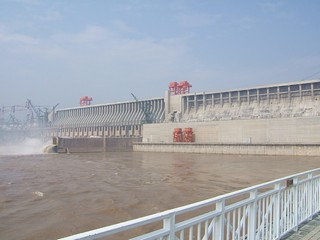 China / Yangtze River / 3 Gorges Dam Project